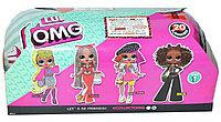 Куклы LQL OMG в капсуле 20 сюрпризов
