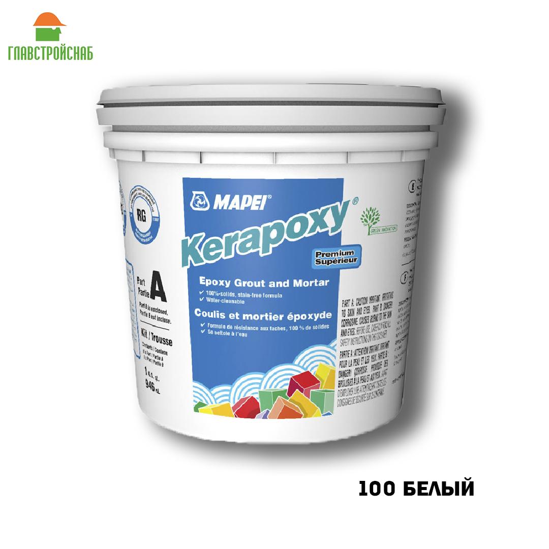 KERAPOXY 100 двухкомпонентный заполнитель на эпоксидной основе 2 кг. (Италия)
