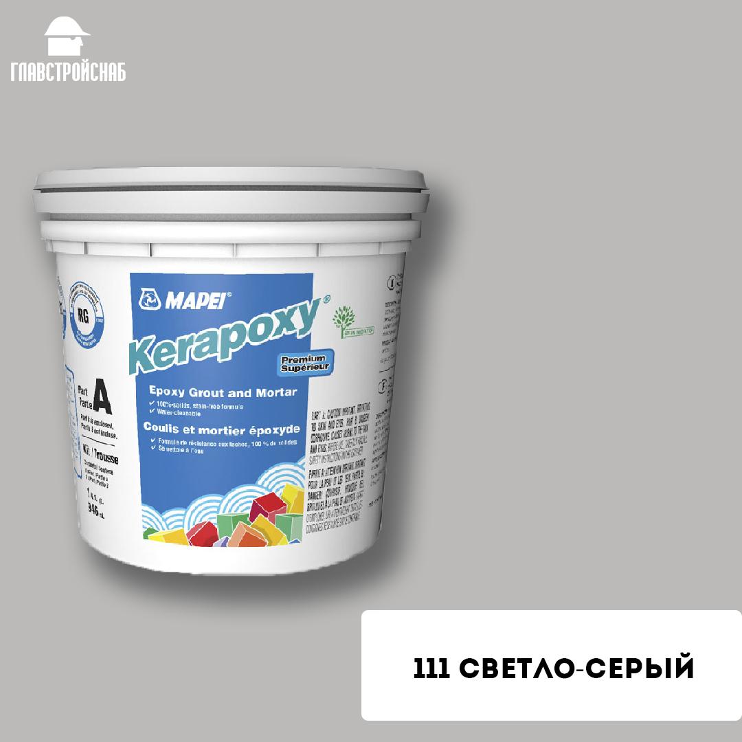 KERAPOXY 111 двухкомпонентный заполнитель на эпоксидной основе 2 кг.(Италия)
