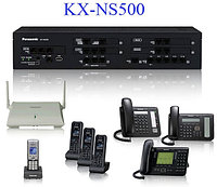 Panasonic KX-NS500   IP-АТС
