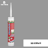 Mapesil AC силиконовый герметик для наружных и внутренних работ 112 серый, фото 1