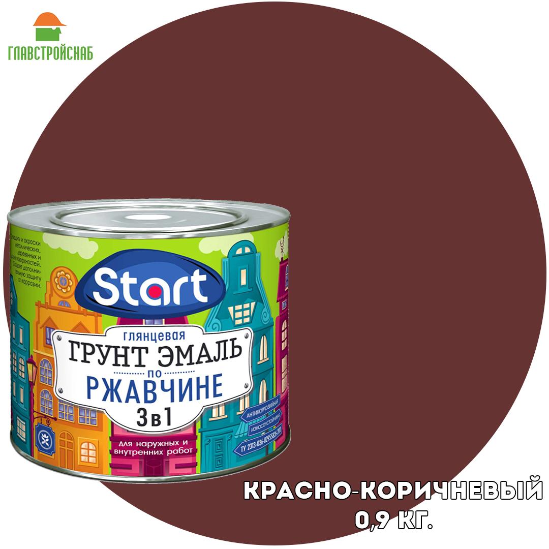 Грунт-эмаль по ржавчине 3 в 1 Старт красно-коричневый 0.9кг