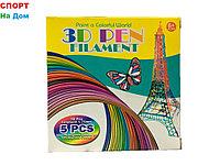 PLA пластик для 3 D PEN (5 цветов)