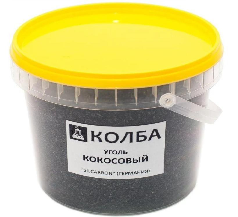 Уголь кокосовый активированный 1 киллограм