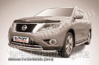 Защита переднего бампера d76+d57 двойная Nissan Pathfinder 2014-