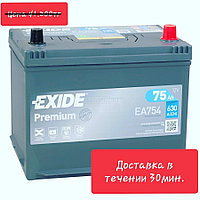 Аккумулятор Exide EA 754 75Ah
