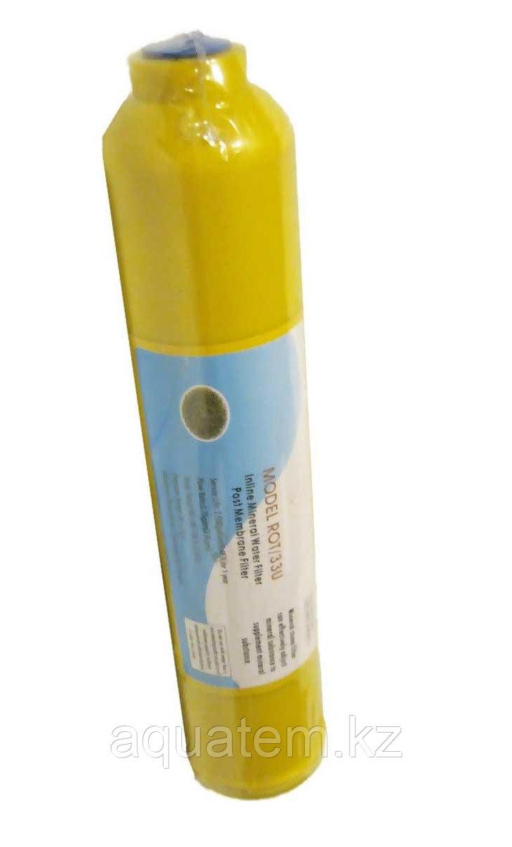 Сменный картридж постфильтр-минерализатор DITREEX (желтый)