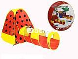 Детская игровая палатка домик с тоннелем, фото 2