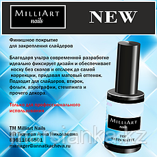 Матовый топ Satin для слайдеров MilliArt nails, 8мл