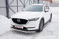 Защита переднего бампера d57 Mazda CX-5 2017-