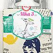 """Гладильная доска """"Nika 3"""" с удлинителем, Ника Н3, фото 2"""