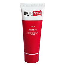 Hirudo Active крем для рук интенсивный уход туба 75 мл