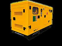 Дизельный генератор ADD30 во всепогодном шумозащитном кожухе, фото 1