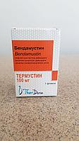 Бендамустин (Bendamustin) ТЕРМУСТИН 100мг