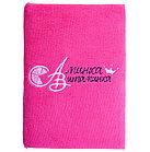Записная книжка от Аминка витаминка с велюровой обложкой (розовая)