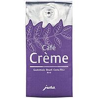 Кофе в зернах Jura натуральный 250 гр