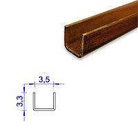 Латунный П-образный профиль, 3.3*3.5 мм.