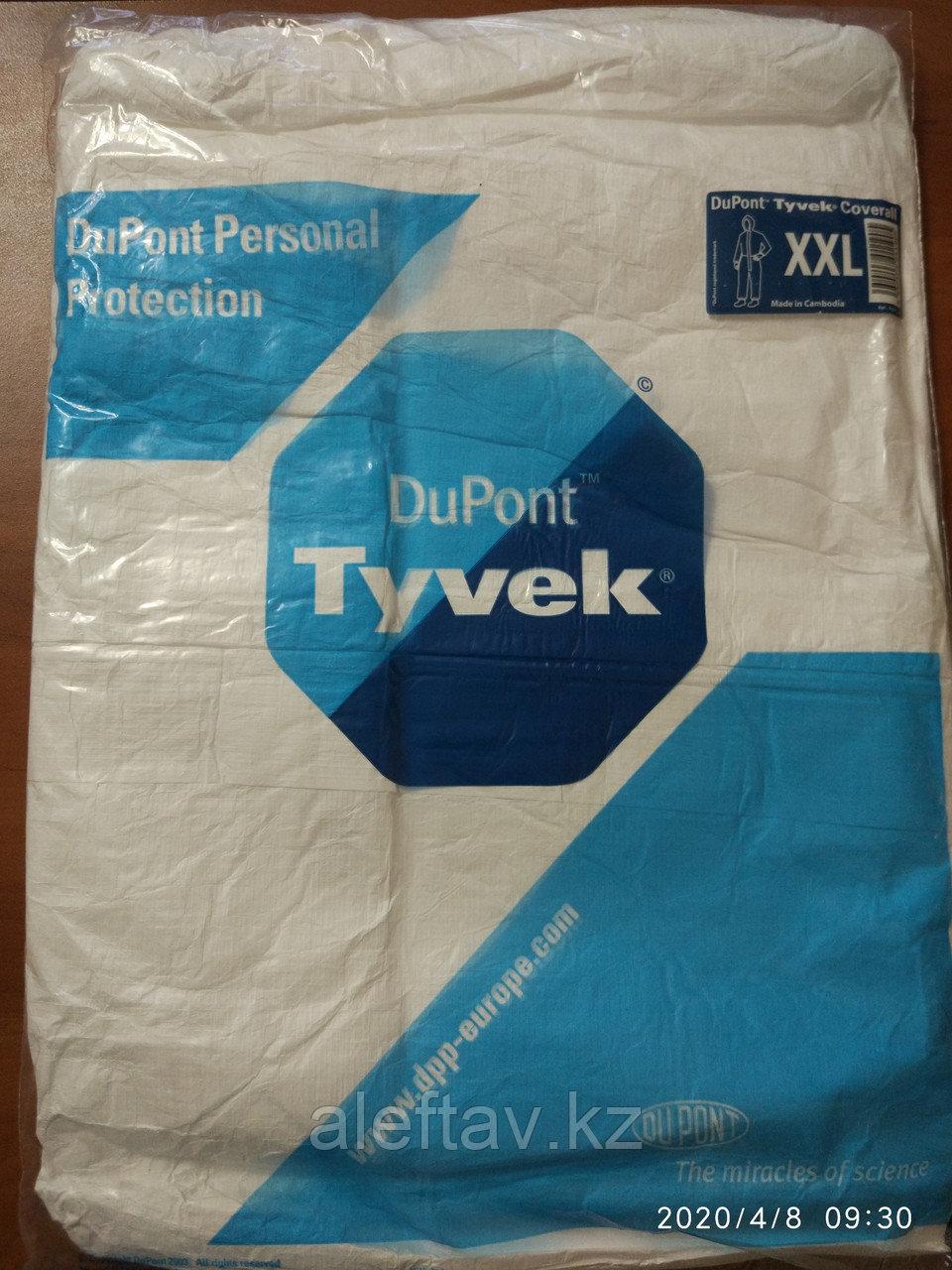 Стандартный комбинезон защитный Tyvek DuPont XXL