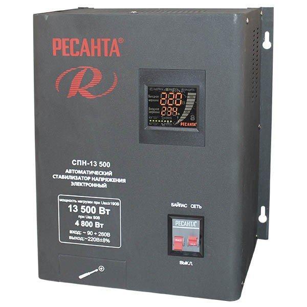 Стабилизатор пониженного напряжения РЕСАНТА СПН-13500 13,5 кВт Однофазный, Релейный