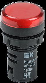 Светосигнальная арматура AD-22DS красный (ИЭК)