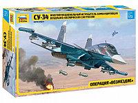 Многофункциональный истребитель-бомбардировщик воздушно-космических сил России Су-34