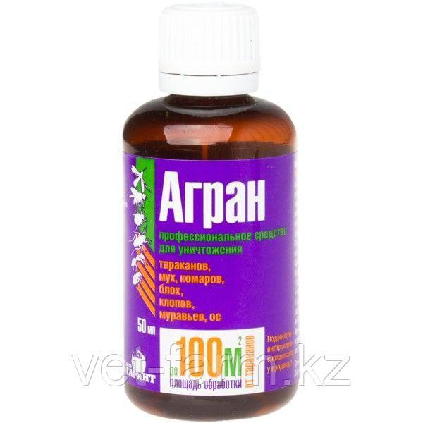 Инсектицидное средство Агран кэ 55 % 50 мл