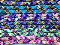 Скакалка гимнастическая утяжеленная разноцветная 3,0 м, фото 1