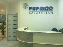 Вновь перегородки для PEPSICO
