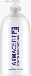 Антисептик для рук - Акмасепт,1 литр с дозатором