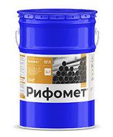 Антикоррозионная грунт-эмаль по металлу 3 в 1  РИФОМЕТ-(ПГЛ)