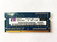 ОЗУ для ноутбука Kingston KN2GB0701332181D563400, 2GB DDR3 PC3L 12800 1600mhz