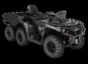 Квадроцикл BRP Can-Am Outlander Max 6x6 PRO+ 1000 Магнезиум 2020 T