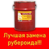 Замена рубероида!!! ARENA PolyElast PE обмазочная гидроизоляция