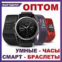 Умные часы смарт браслеты для фитнеса + Камера, СИМ, ФЛЭШ карта, Smartwatch Bluetooth,flash, sim, Android, ios