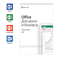 Приложения Office Home and Business 2019 All Lng PKL Onln CEE Only DwnLd C2R NR (ESD)