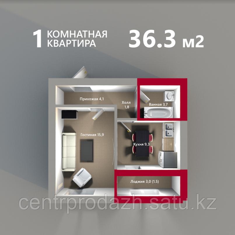 "1 ком в ЖК ""Inju Ishim"". 36.3 м²"