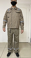 Костюм РЕСПЕКТ (куртка+брюки)