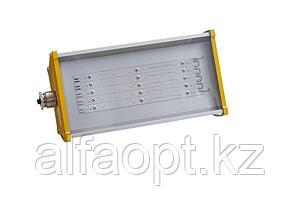 Взрывозащищённый светодиодный светильник OPTIMA-EX-P-015-55-50 (Поворотный-кронштейн)