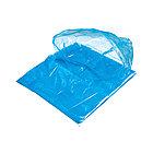 Дождевик-плащ BOYSCOUT 61190 (Размер 48-54, Полиэтилен, Blue)