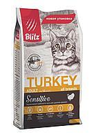Сухой корм для кошек всех пород Blitz For Adult Cats Turkey с индейкой, фото 1