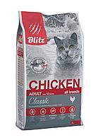 Сухой корм для кошек всех пород Blitz For Adult Cats Chicken с курицей, фото 1