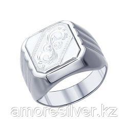 Печатка из серебра с гравировкой SOKOLOV 18,5 19,5 20,5