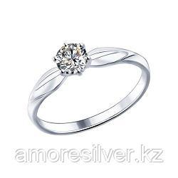 Помолвочное кольцо из серебра с фианитом  SOKOLOV 15 15,5 16 16,5 17 17,5 18 18,5 - есть комплект