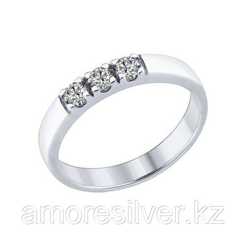 Кольцо из серебра с фианитом сваровски SOKOLOV 18 18,5 19,5 17,5 19 16,5 17 размеры