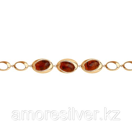 Серебряный браслет с янтарём SOKOLOV 18,5 размеры - есть комплект