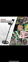 Металлоискатель Ar924 Smart Sensor