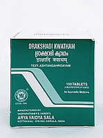 Дракшади Кватхам , 10 таблеток,Drakshadi Kwatham,
