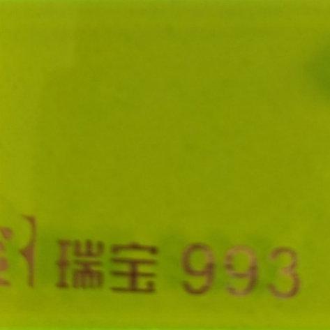 Акрил 3 (флуоресцентный)993, фото 2