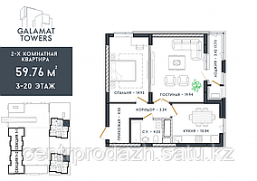 "2 ком в ЖК ""Galamat Towers"". 59.76 м²"
