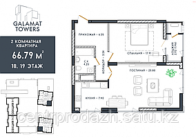 "2 ком в ЖК ""Galamat Towers"". 64.54 м²"